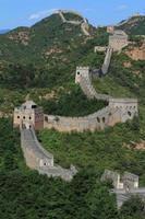 die staatlichen mauer bei jinshanling foto