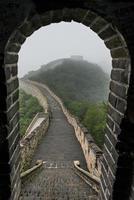 die große Mauer im Nebelporzellan foto