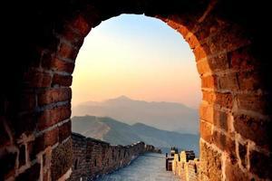 Morgen der großen Mauer foto
