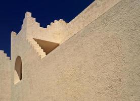 das Gebäude im orientalischen Stil