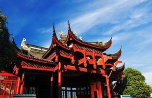 historische Architektur von China foto