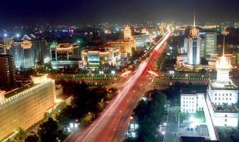 China, Peking foto