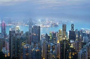 Hong Kong, im Nebel foto