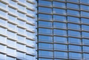 städtischer Wolkenkratzer foto