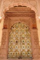 indische Architektur foto