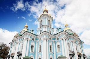 Orthodoxe Kirche foto