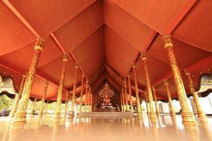 Wat Sirindhorn, Phibun Mangsahan, Ubon Ratchathani foto
