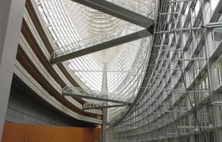 tatsächliche Architektur in Tokio foto
