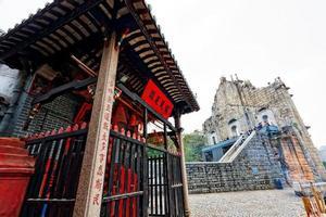 Macau Tempel foto