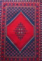 tunesischer Teppich foto