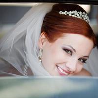 Porträt der schönen Braut. foto