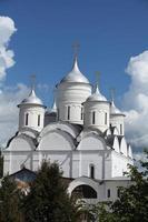 orthodoxe Kathedrale foto