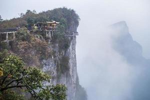 Tianmenshan Tianmen Berg foto