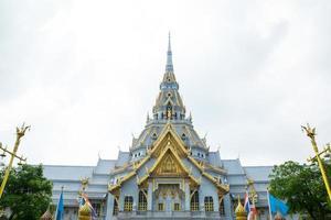 weißer Tempel foto