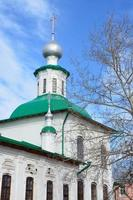 Russland, heilige Jungfrau Kirche zu einem Schnäppchen in Wologda
