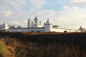 Ansicht Nikita Kloster in Pereslavl foto