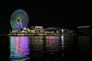 Stadt von Yokohama