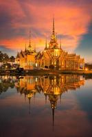 wat none kum thai Tempel unsichtbar foto