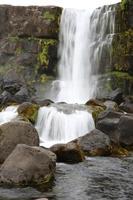 Oxararfoss Wasserfall