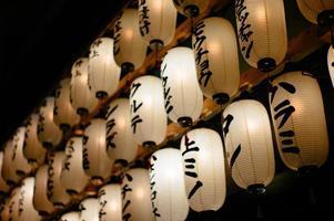 japanische Laternen in Kyoto, Japan.