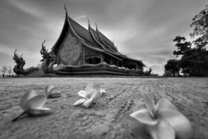 Sirindhorn Tempel Phuproud Thailand. foto