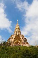 Wat Phra buddhistisches Kloster in Thailand