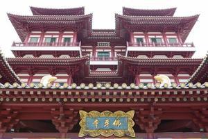 Buddha Zahn Relikt Tempel in Chinatown Singapur