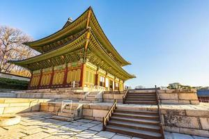 Changdeokgung Palast in Seoul Stadt, Südkorea