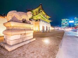 Gyeongbokgung Palast Wahrzeichen der Stadt Seoul in Südkorea
