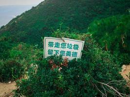 eine chinesische Anschlagtafel, um Müll wegzunehmen foto