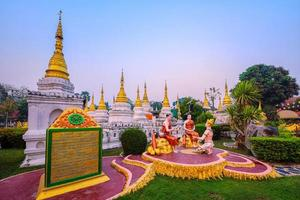 Wat Phra Chedi Sao Lang ist ein buddhistischer Tempel in Lampang, Thailand foto