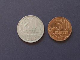 Rubelmünze, Russland foto