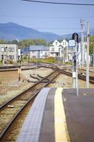 U-Bahn-Station in Hokkaido foto