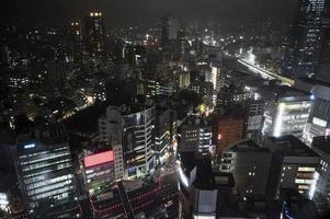 die moderne urbane Gebäudeansicht foto