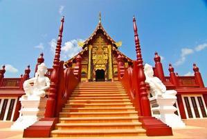 Royal Flora Ratchaphruek Internationale Gartenbauausstellung für Seine Majestät den König in Chiangmai, Thailand foto