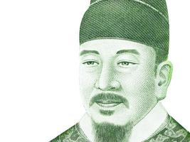 Sejong der Große auf 10000 Won-Banknote aus Südkorea, Nahaufnahme isoliert auf weißem Hintergrund foto