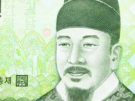 Sejong the Great auf 10000 Won Banknote aus Südkorea, Nahaufnahme foto