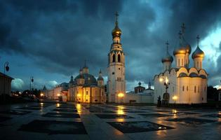 Panoramalandschaft orthodoxe Kirche foto