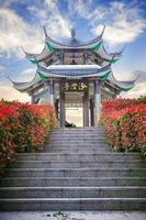 schöner kleiner Pavillon, Porzellan foto