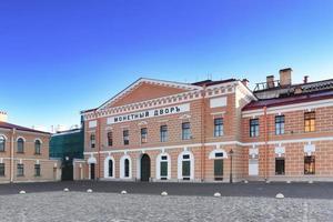 Münz- und Pavel-Festungsgebiet, Saint Petersburg. foto