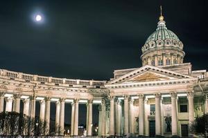 kazan kathedrale oder kazanskiy kafedralniy sobor, wahrzeichen von st. Petersburg foto