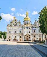 kiev-pechersk lavra wurde 1051 von jaroslaw dem weisen gegründet. foto