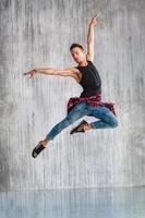 der Tänzer foto