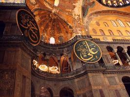 Hagia Sophia / Aya Sofya foto