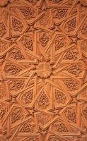 Gringe Hintergrund mit orientalischen Ornamenten foto