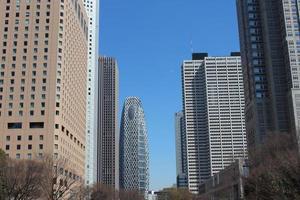 Shinjuku Gebäude Grafschaft foto