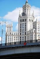 Stalins Wolkenkratzer foto