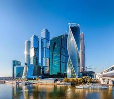 Moskau Stadt.