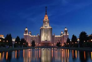 Moskauer Staatsuniversität foto