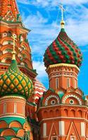 Kathedrale von Vasily der auf dem roten Quadrat Moskau gesegnet Russland foto